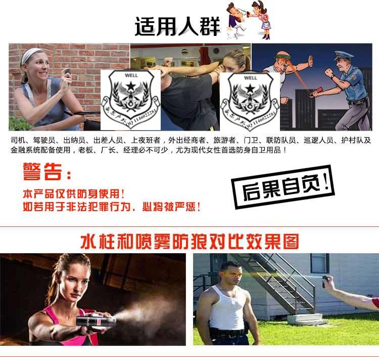 src=http://m.pengyouquanzhushou.com/images/upload/image/20160505/20160505092504_20717.jpg