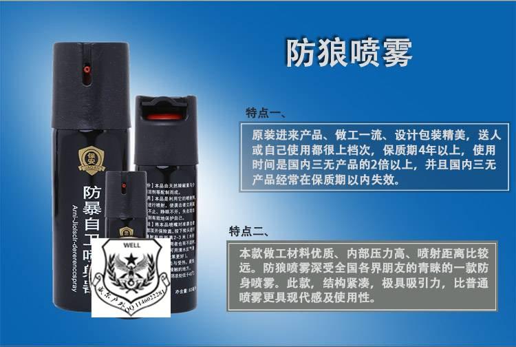 src='http://m.pengyouquanzhushou.com/includes/kindeditor/php/../../../images/upload/image/20160503/20160503204918_70034.jpg'