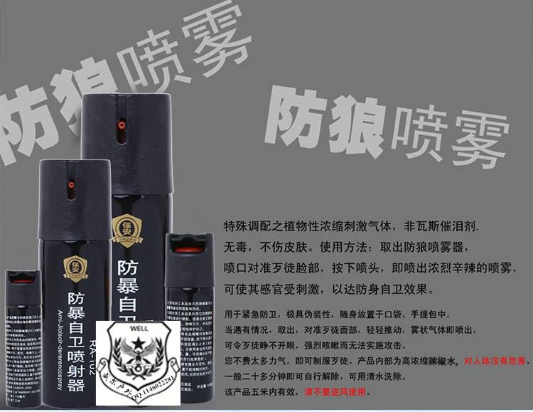 src='http://m.pengyouquanzhushou.com/includes/kindeditor/php/../../../images/upload/image/20160503/20160503204918_90829.jpg'
