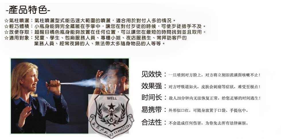 src='http://m.pengyouquanzhushou.com/includes/kindeditor/php/../../../images/upload/image/20160503/20160503211744_38666.jpg'