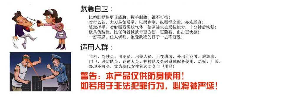 src='http://m.pengyouquanzhushou.com/includes/kindeditor/php/../../../images/upload/image/20160503/20160503211745_60358.jpg'