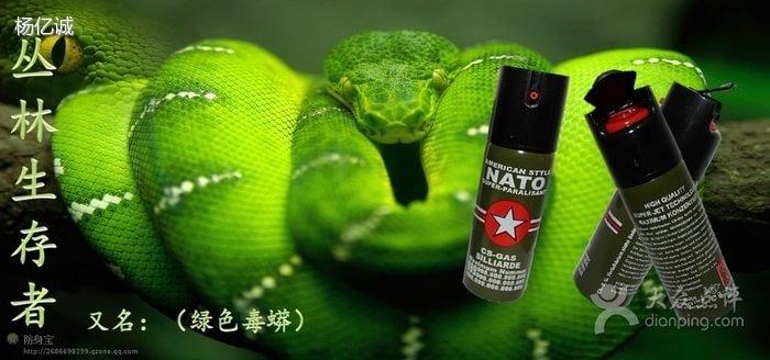 src='http://m.pengyouquanzhushou.com/includes/kindeditor/php/../../../images/upload/image/20160503/20160503212640_12276.jpg'