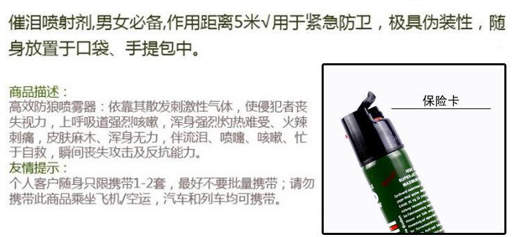 src='http://m.pengyouquanzhushou.com/includes/kindeditor/php/../../../images/upload/image/20160503/20160503212640_30047.jpg'