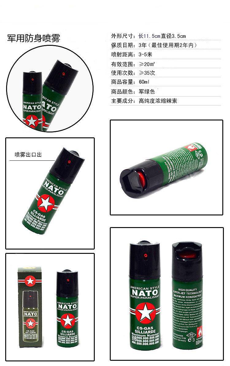 src='http://m.pengyouquanzhushou.com/includes/kindeditor/php/../../../images/upload/image/20160503/20160503212640_37559.jpg'