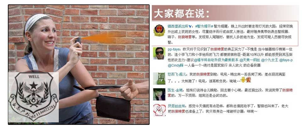 src='http://m.pengyouquanzhushou.com/includes/kindeditor/php/../../../images/upload/image/20160503/20160503212642_25625.jpg'