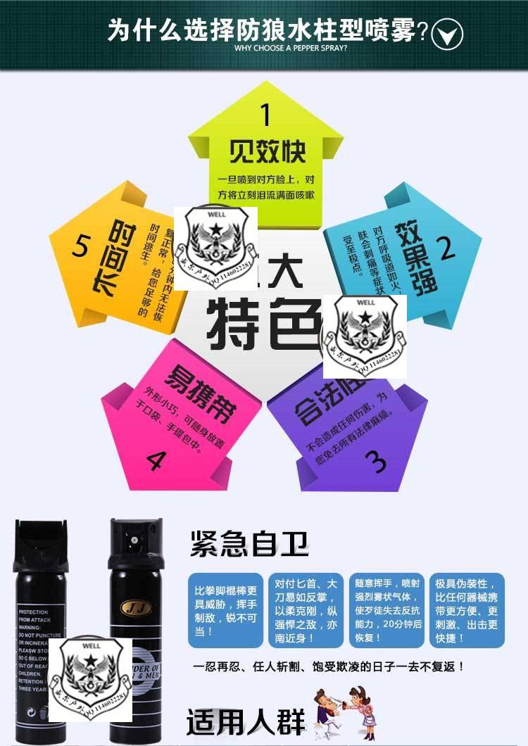 src='http://m.pengyouquanzhushou.com/includes/kindeditor/php/../../../images/upload/image/20160505/20160505092509_34554.jpg'