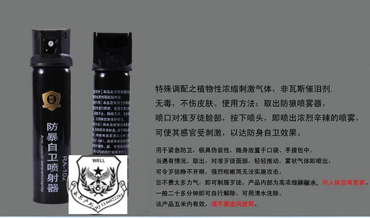 src='http://m.pengyouquanzhushou.com/includes/kindeditor/php/../../../images/upload/image/20160505/20160505094311_46518.jpg'