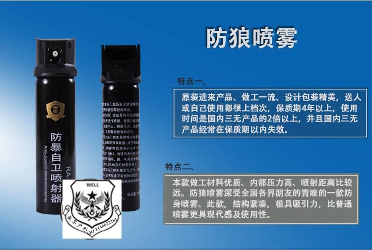 src='http://m.pengyouquanzhushou.com/includes/kindeditor/php/../../../images/upload/image/20160505/20160505094312_57763.jpg'