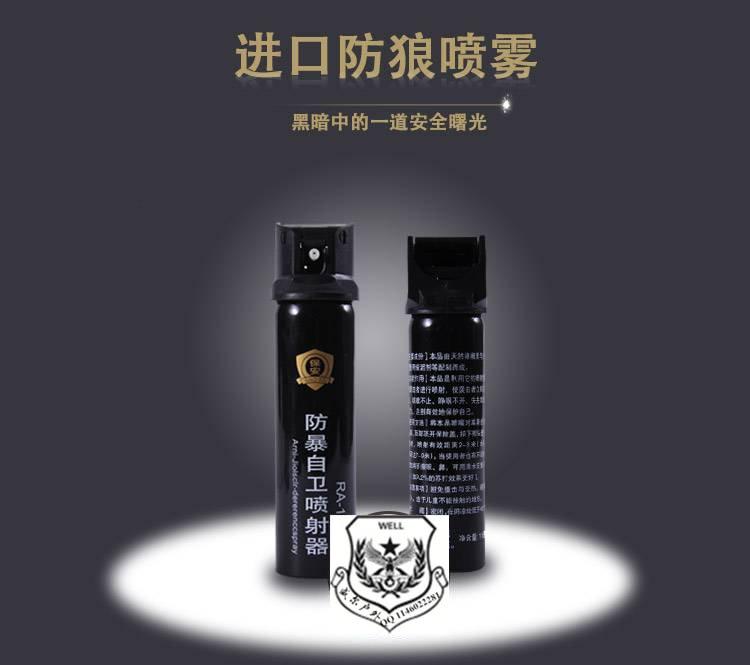 src='http://m.pengyouquanzhushou.com/includes/kindeditor/php/../../../images/upload/image/20160505/20160505094313_32892.jpg'