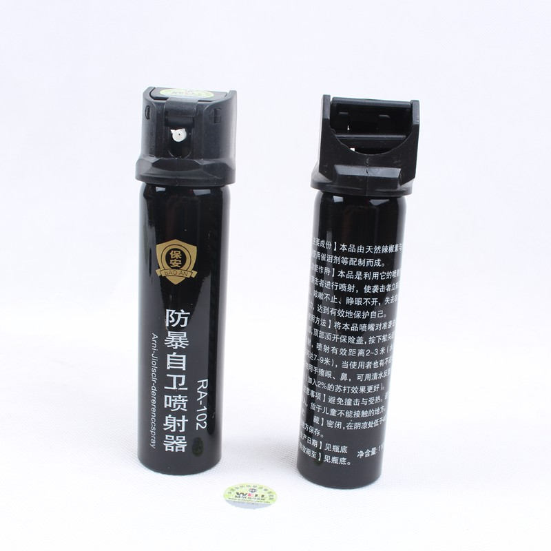 src='http://m.pengyouquanzhushou.com/includes/kindeditor/php/../../../images/upload/image/20160505/20160505094418_43263.jpg'