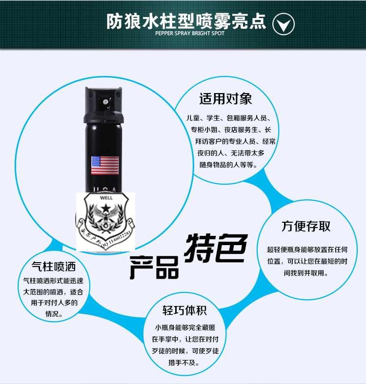 src='http://m.pengyouquanzhushou.com/includes/kindeditor/php/../../../images/upload/image/20160505/20160505094652_81622.jpg'