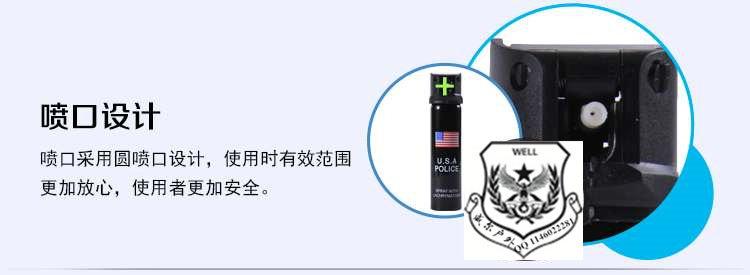 src='http://m.pengyouquanzhushou.com/includes/kindeditor/php/../../../images/upload/image/20160505/20160505094653_81240.jpg'