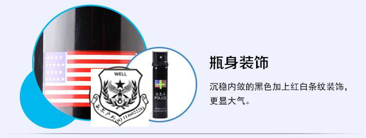 src='http://m.pengyouquanzhushou.com/includes/kindeditor/php/../../../images/upload/image/20160505/20160505094654_31604.jpg'