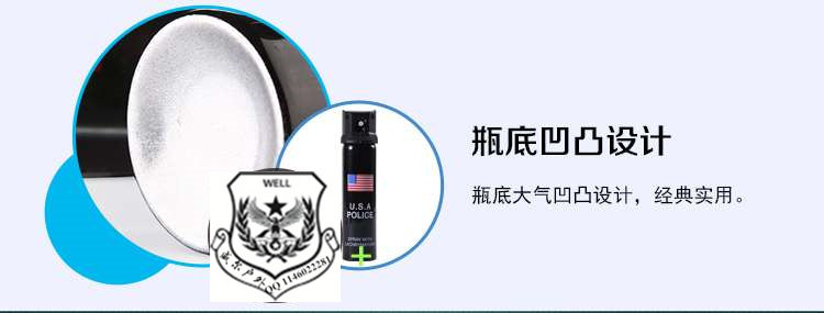 src='http://m.pengyouquanzhushou.com/includes/kindeditor/php/../../../images/upload/image/20160505/20160505094655_24611.jpg'