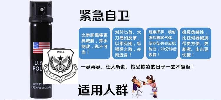 src='http://m.pengyouquanzhushou.com/includes/kindeditor/php/../../../images/upload/image/20160505/20160505094656_95344.jpg'