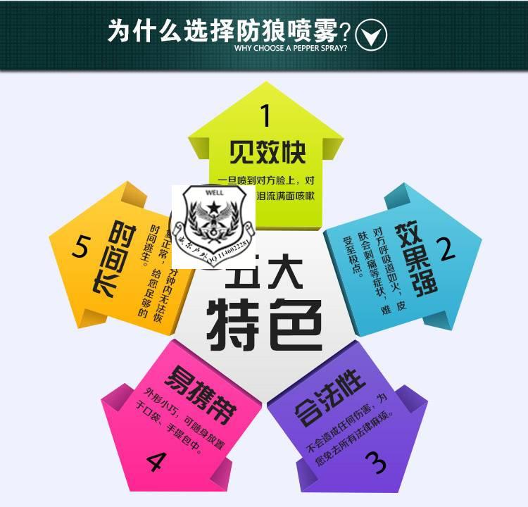 src='http://m.pengyouquanzhushou.com/includes/kindeditor/php/../../../images/upload/image/20160505/20160505094741_15677.jpg'