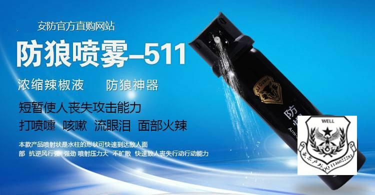src='http://m.pengyouquanzhushou.com/includes/kindeditor/php/../../../images/upload/image/20160505/20160505100706_29456.jpg'