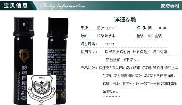 src='http://m.pengyouquanzhushou.com/includes/kindeditor/php/../../../images/upload/image/20160505/20160505100707_77821.jpg'