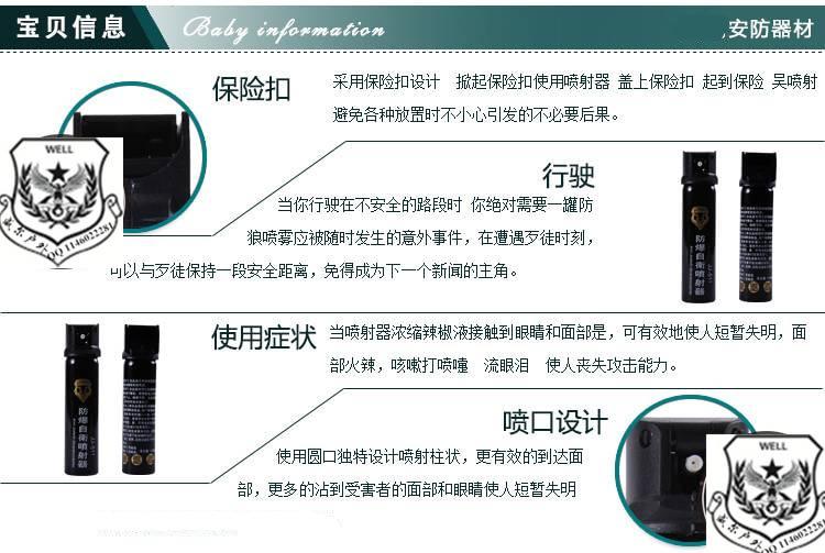 src='http://m.pengyouquanzhushou.com/includes/kindeditor/php/../../../images/upload/image/20160505/20160505100708_46408.jpg'