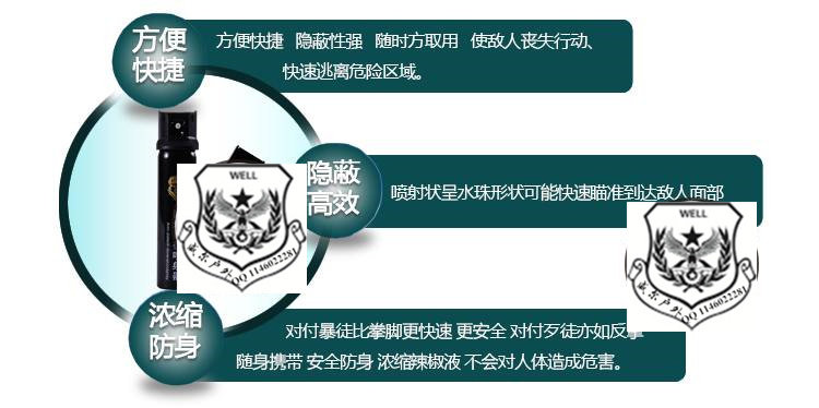 src='http://m.pengyouquanzhushou.com/includes/kindeditor/php/../../../images/upload/image/20160505/20160505100708_83152.jpg'