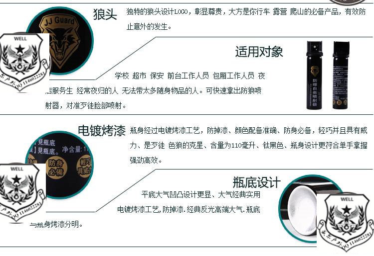 src='http://m.pengyouquanzhushou.com/includes/kindeditor/php/../../../images/upload/image/20160505/20160505100709_41203.jpg'