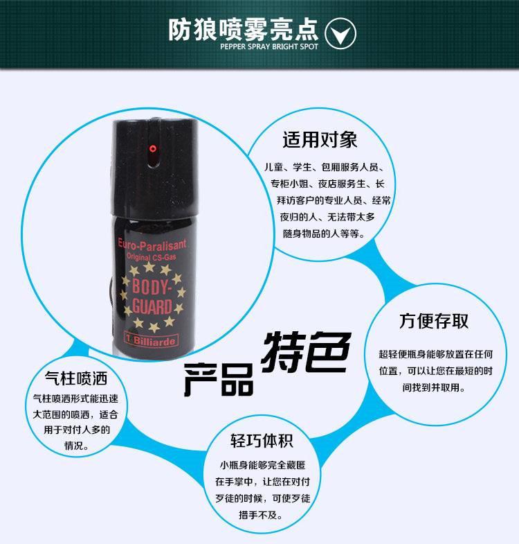 src='http://m.pengyouquanzhushou.com/includes/kindeditor/php/../../../images/upload/image/20160505/20160505101035_14638.jpg'