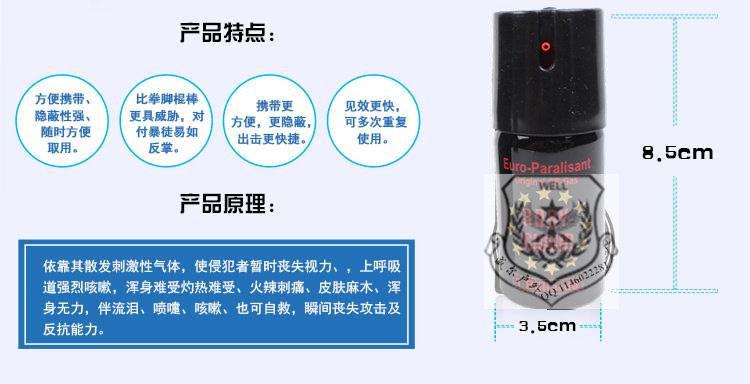 src='http://m.pengyouquanzhushou.com/includes/kindeditor/php/../../../images/upload/image/20160505/20160505101035_46474.jpg'