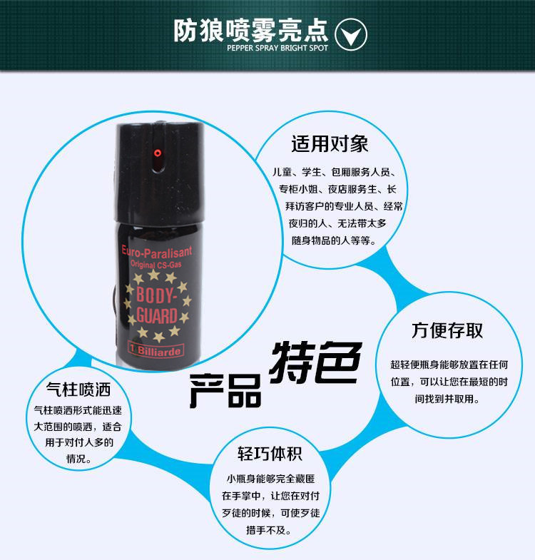 src='http://m.pengyouquanzhushou.com/includes/kindeditor/php/../../../images/upload/image/20160505/20160505101036_46749.jpg'