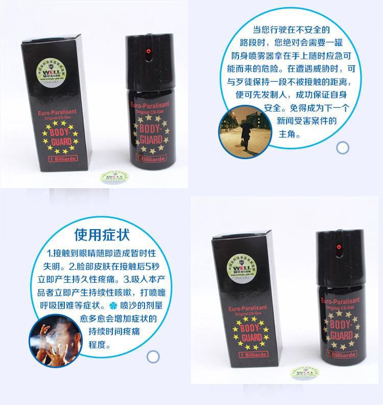src='http://m.pengyouquanzhushou.com/includes/kindeditor/php/../../../images/upload/image/20160505/20160505101037_30648.jpg'