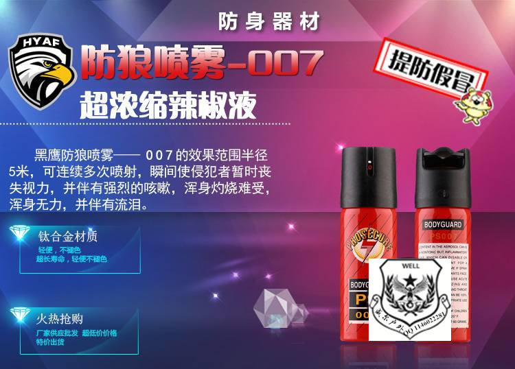 src='http://m.pengyouquanzhushou.com/includes/kindeditor/php/../../../images/upload/image/20160505/20160505101910_53124.jpg'