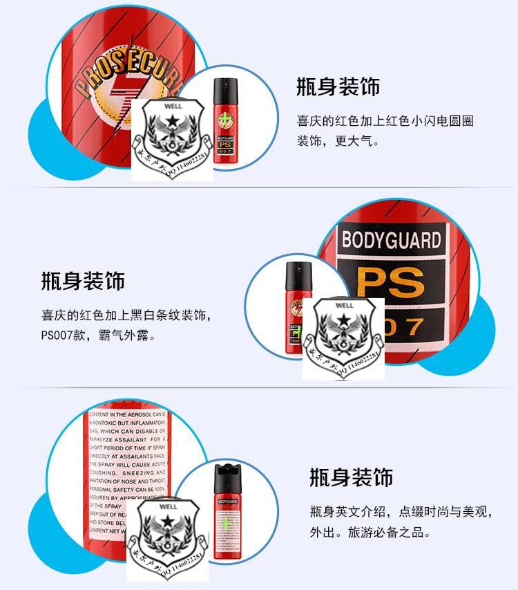 src='http://m.pengyouquanzhushou.com/includes/kindeditor/php/../../../images/upload/image/20160505/20160505101914_89431.jpg'