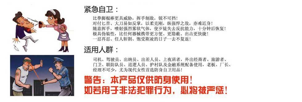 src='http://m.pengyouquanzhushou.com/includes/kindeditor/php/../../../images/upload/image/20160505/20160505101957_81595.jpg'