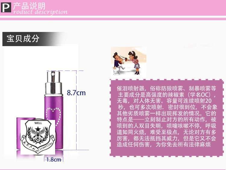 src='http://m.pengyouquanzhushou.com/includes/kindeditor/php/../../../images/upload/image/20160505/20160505102704_27781.jpg'