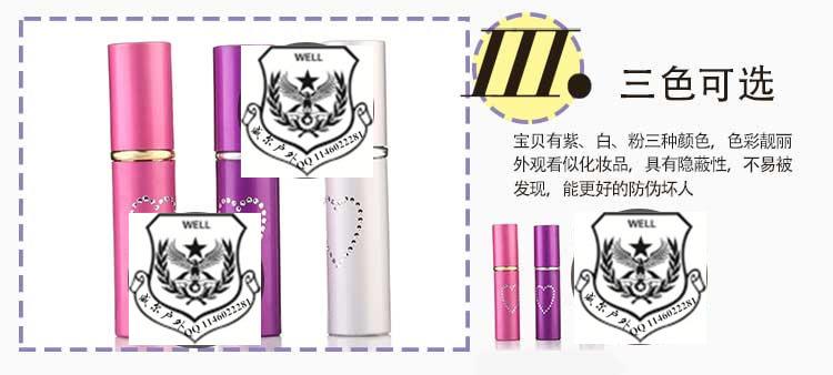 src='http://m.pengyouquanzhushou.com/includes/kindeditor/php/../../../images/upload/image/20160505/20160505102706_78337.jpg'