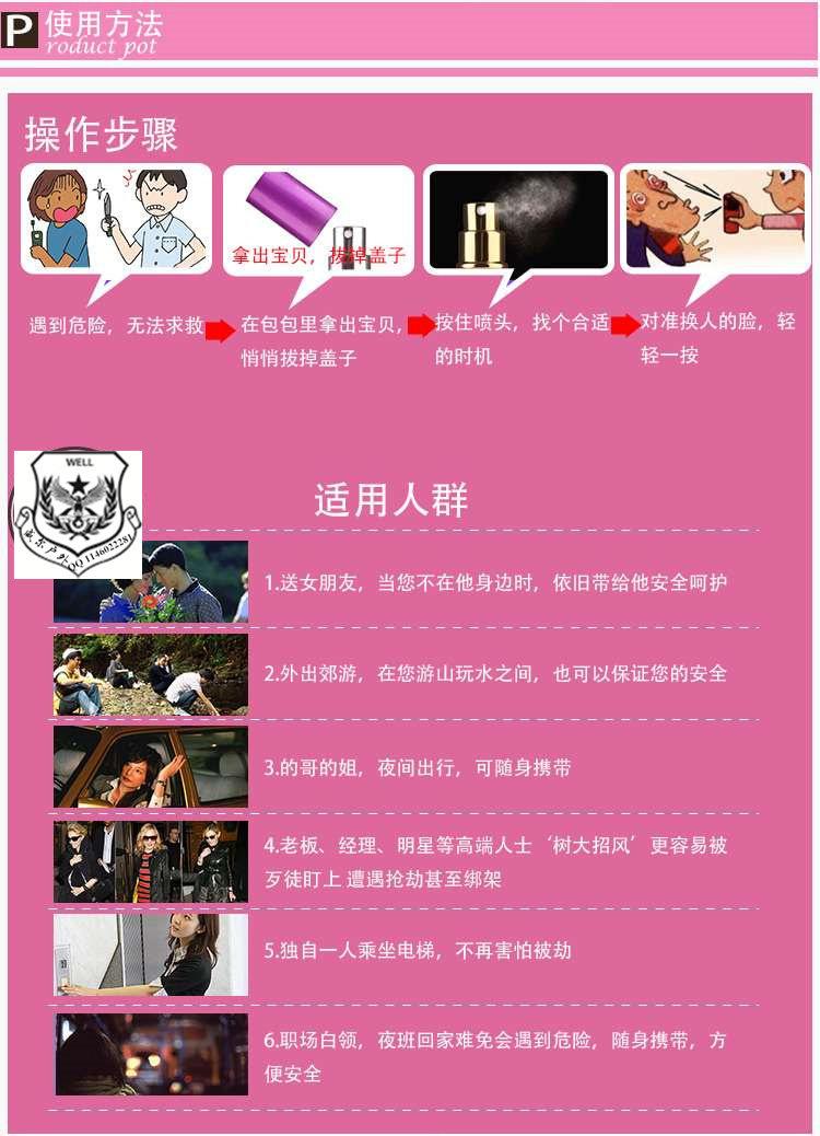 src='http://m.pengyouquanzhushou.com/includes/kindeditor/php/../../../images/upload/image/20160505/20160505102707_24672.jpg'