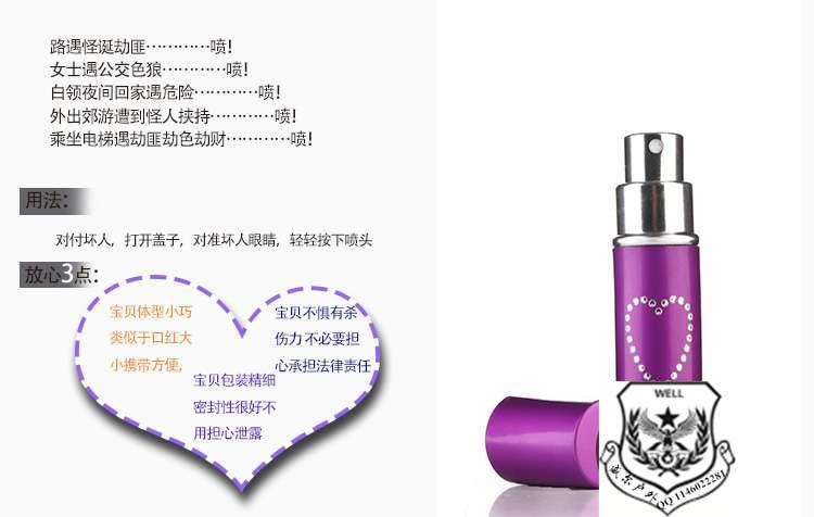 src='http://m.pengyouquanzhushou.com/includes/kindeditor/php/../../../images/upload/image/20160505/20160505102708_95319.jpg'