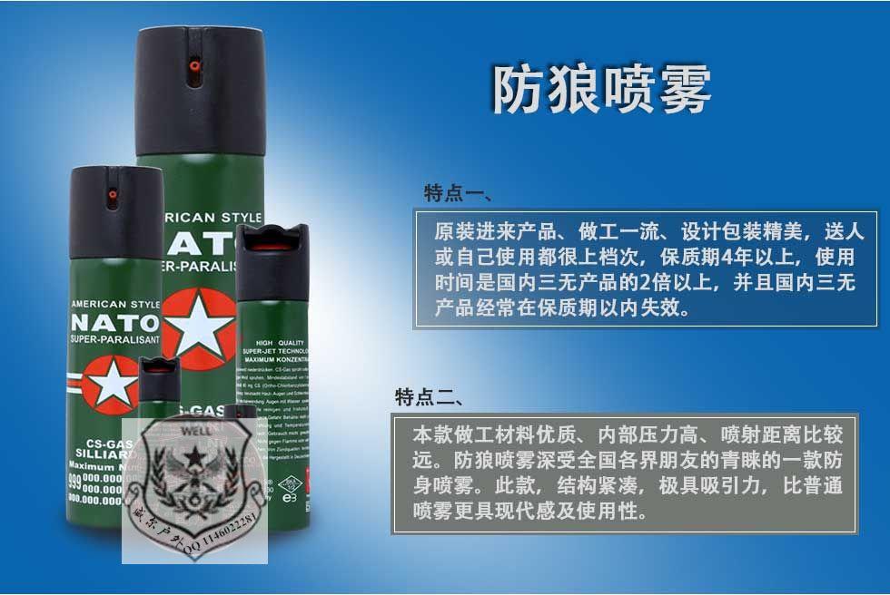 src='http://m.pengyouquanzhushou.com/includes/kindeditor/php/../../../images/upload/image/20160505/20160505103042_17827.jpg'